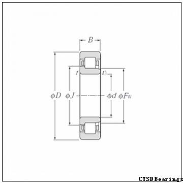 35 mm x 80 mm x 31 mm  CYSD NF2307 cylindrical roller bearings